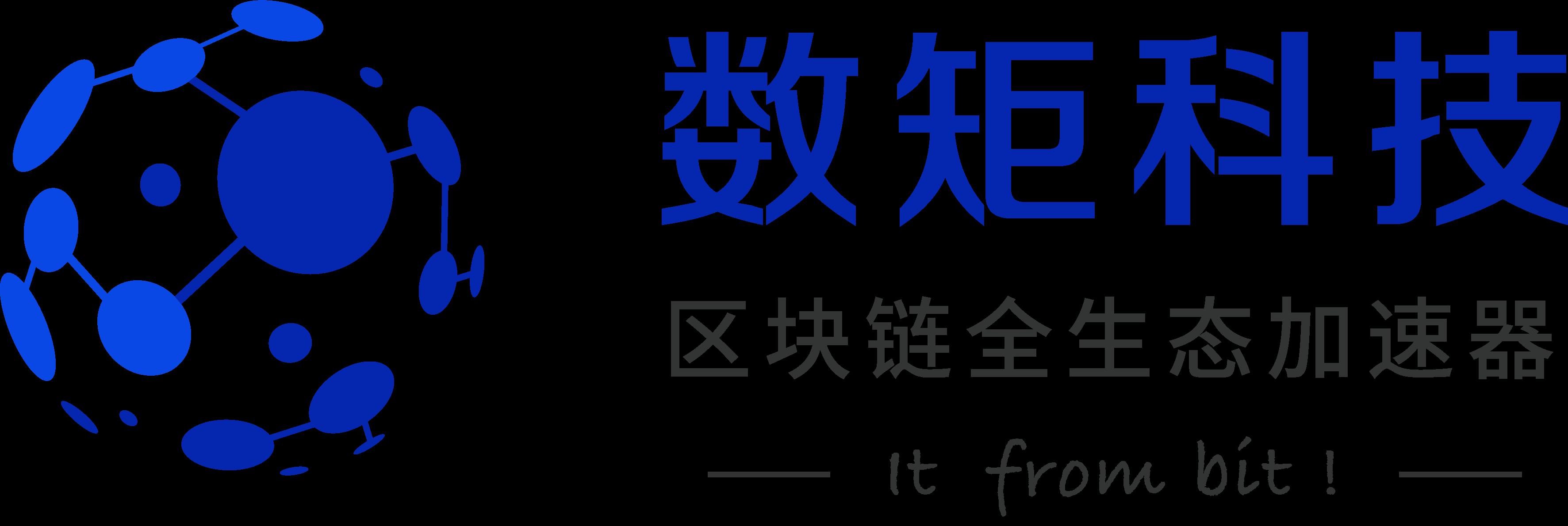Shuju Tech